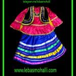لباس محلی دخترانه در همه سایز