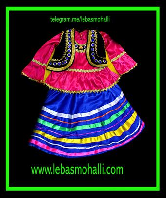 لباس محلی دخترانه در همه سایز(تسویه حساب زمان دریافت محصول)