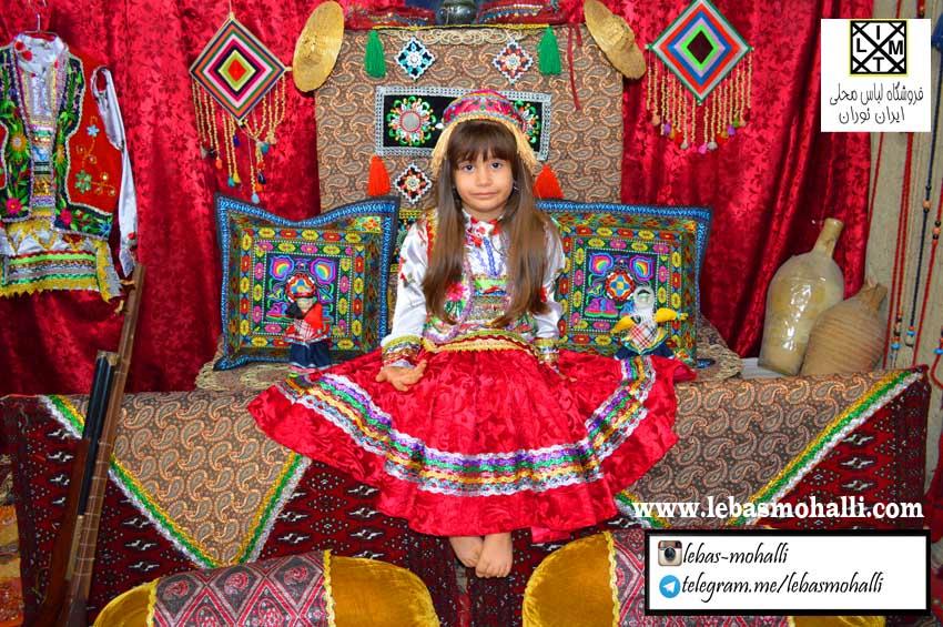لباس دخترانه کرمانجی خراسانی