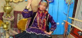 لباس محلی گیلانی t