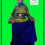 لباس قاجاری زنانه e